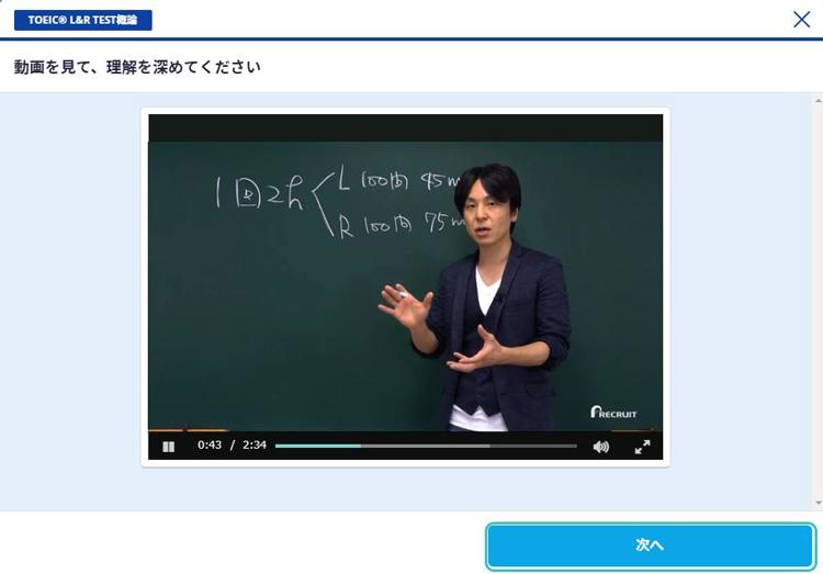スタディサプリENGLISH_パーフェクト講義_概要と学習法